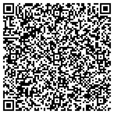 QR-код с контактной информацией организации Студия Окон «Vintage»