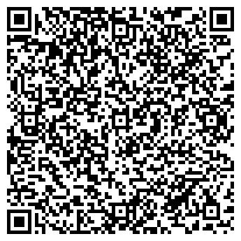 QR-код с контактной информацией организации Респект, ЧП