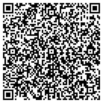 QR-код с контактной информацией организации ВЕРТЕК-СТРОЙ