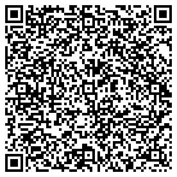 QR-код с контактной информацией организации Антропос, ЧП