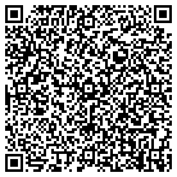 QR-код с контактной информацией организации ИНТЕР-ОКНА