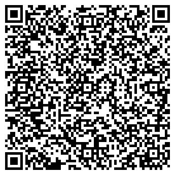 QR-код с контактной информацией организации СТУ, ООО