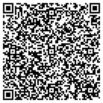 QR-код с контактной информацией организации Перал, ЧП