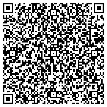 QR-код с контактной информацией организации Колея, ООО