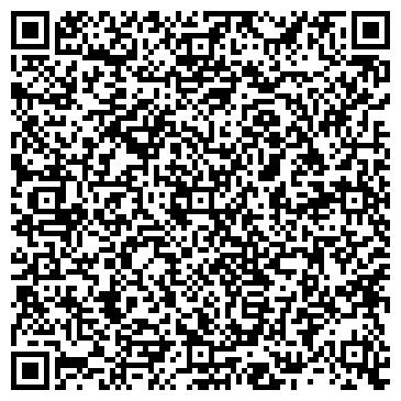 QR-код с контактной информацией организации Стребчук Р.Л., ЧП