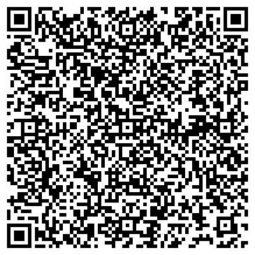 QR-код с контактной информацией организации Лесхоз, СПД (Leshoz)