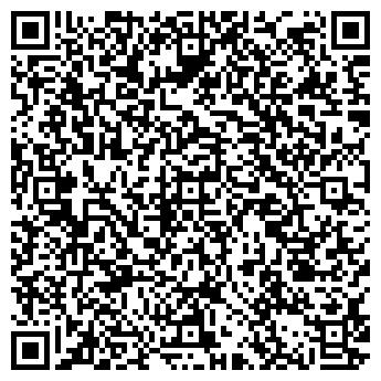 QR-код с контактной информацией организации Чин-Чин Украина, ООО