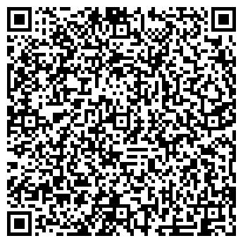 QR-код с контактной информацией организации Древо, ЧП