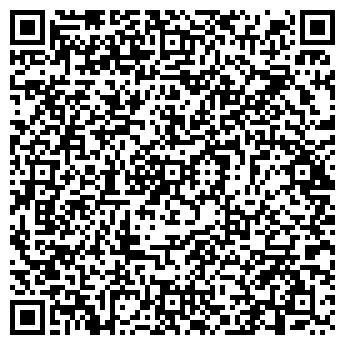 QR-код с контактной информацией организации ПП Епол, ЧП