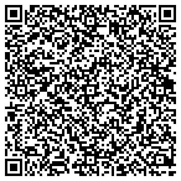 QR-код с контактной информацией организации Сумское лесное хозяйство, ДП
