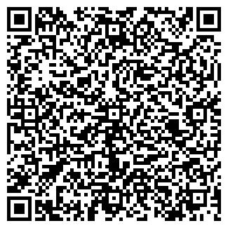 QR-код с контактной информацией организации ЕЛАНА