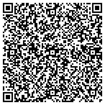 QR-код с контактной информацией организации Авис, ООО