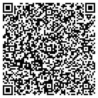 QR-код с контактной информацией организации Воля-Юг, ООО