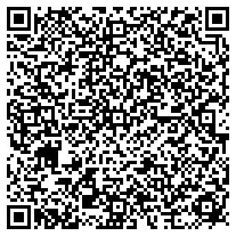QR-код с контактной информацией организации Квитка, ФХ