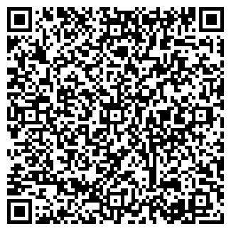 QR-код с контактной информацией организации SDL, ООО