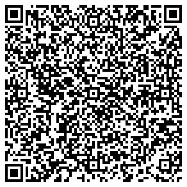 QR-код с контактной информацией организации Захидзовништорг, ООО