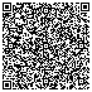 QR-код с контактной информацией организации Велиста, ЧП (Velista)