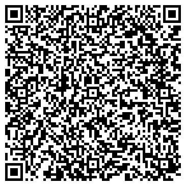 QR-код с контактной информацией организации Денежное дерево, ООО