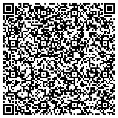 QR-код с контактной информацией организации Коростышевский гослесхоз, ГП