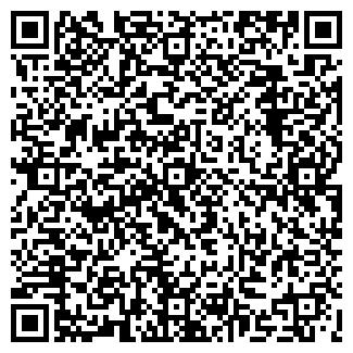 QR-код с контактной информацией организации Narcis