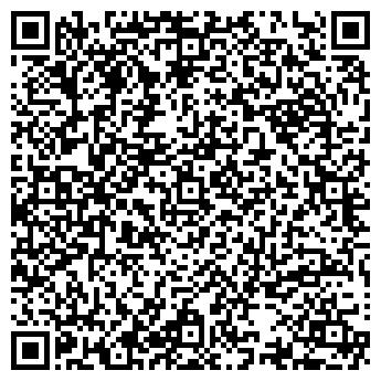 QR-код с контактной информацией организации СОЛВИЙ ФАРМА
