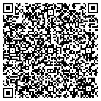 QR-код с контактной информацией организации Чп. Алексеев.