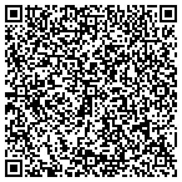 """QR-код с контактной информацией организации интернет-магазин """"Мрамор"""""""