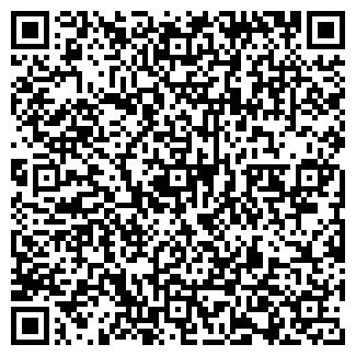QR-код с контактной информацией организации Вентранс, ООО