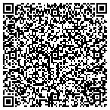 QR-код с контактной информацией организации Трудовик, СПД