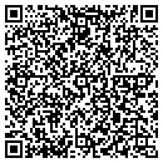 QR-код с контактной информацией организации Мин-Буд , ООО