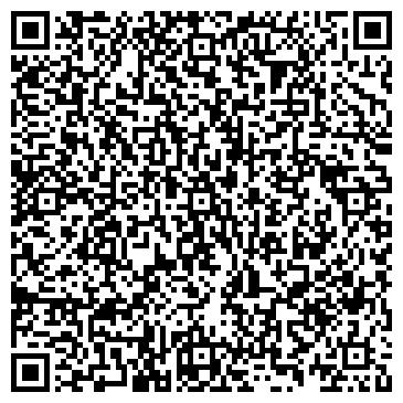 QR-код с контактной информацией организации ТД Комекс буд, ООО