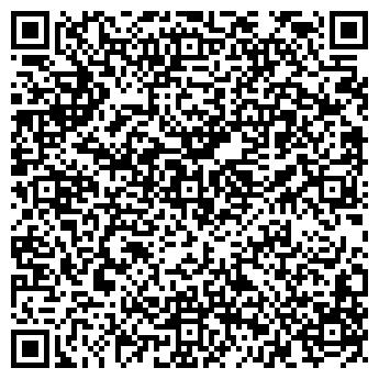 QR-код с контактной информацией организации Вилия, ООО