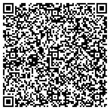 QR-код с контактной информацией организации Сement 12, ЧП