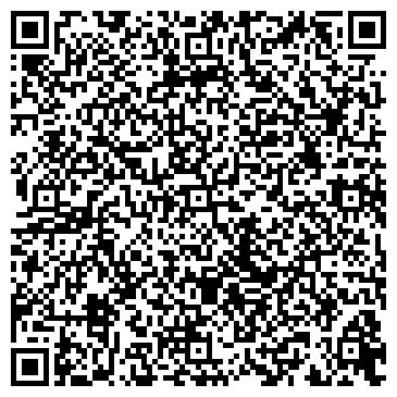 QR-код с контактной информацией организации Строй-Обьект, ООО