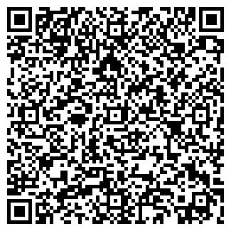 QR-код с контактной информацией организации Мст-у, ЧП