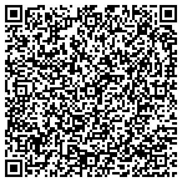 QR-код с контактной информацией организации ТТК Цементный Альянс, ООО