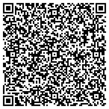 """QR-код с контактной информацией организации ООО """"Вектор-трейд"""""""