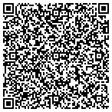 QR-код с контактной информацией организации ПС ТРЕЙД