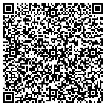 QR-код с контактной информацией организации Модус, ООО