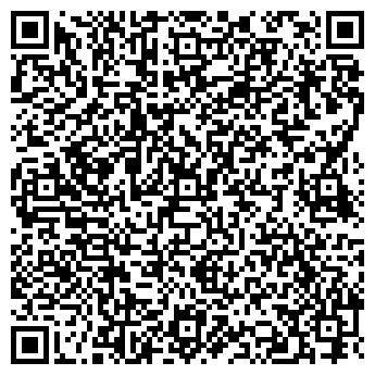 QR-код с контактной информацией организации МОСГОРСНАБПРОДУКТ