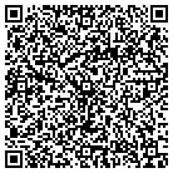 QR-код с контактной информацией организации Таурасс, ЧП (Taurass)