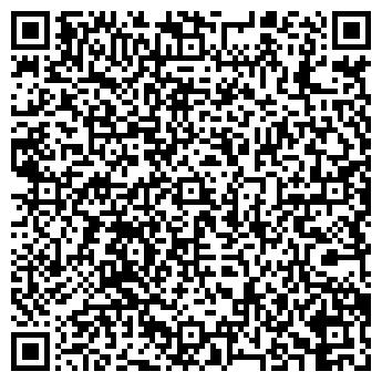 QR-код с контактной информацией организации Белич, ЧП
