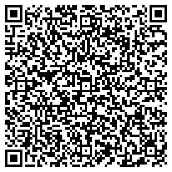 QR-код с контактной информацией организации КОНДИТЕР МАКС ФИРМА