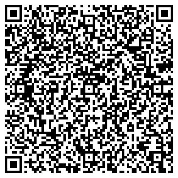 QR-код с контактной информацией организации Геоид, ООО