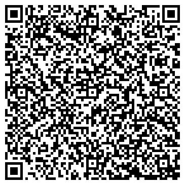 QR-код с контактной информацией организации Химрезерв-Сумы, ООО