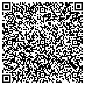 QR-код с контактной информацией организации Сега-строй, ООО