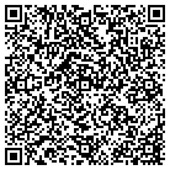 QR-код с контактной информацией организации ООО НПФ ЭКОТЕХНИКА