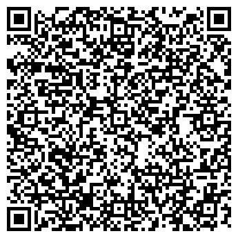 QR-код с контактной информацией организации ТЕЛЕСИСТЕМЫ