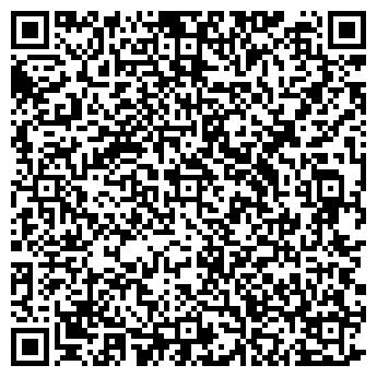 QR-код с контактной информацией организации Спецбуд, ООО