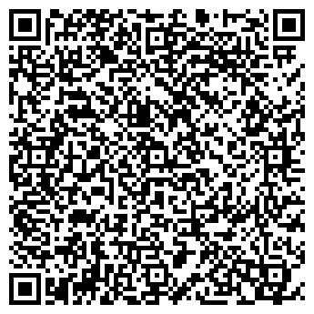 QR-код с контактной информацией организации Сталкер-Трейд, ООО